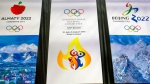 128th IOC Session ahead, election of 2022 Olympic Winter Games host city
