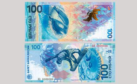 мужчин новые сочинские деньги фото нашу