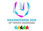 Project version of the Universiade gets positive evaluation